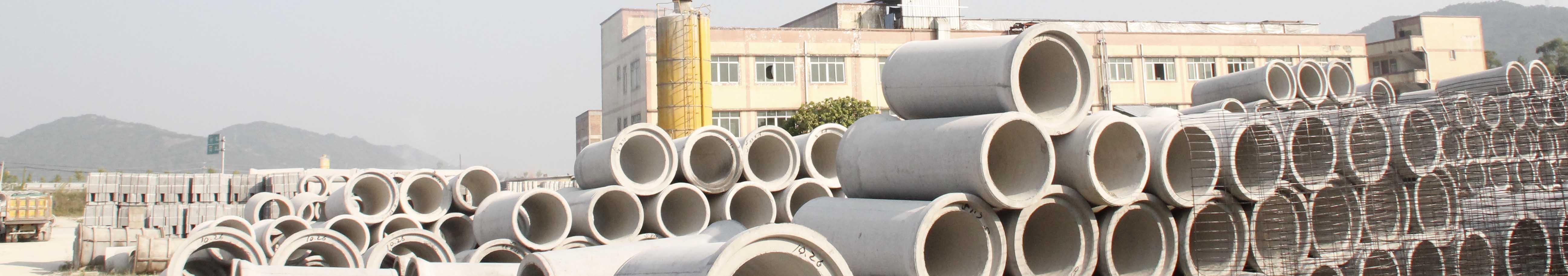 水泥制品厂